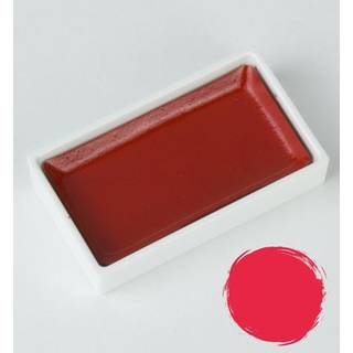 Aquarellfarbe Gansai-Tambi - Red [32]