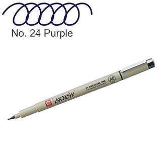 Pigma Brush, violett (24)